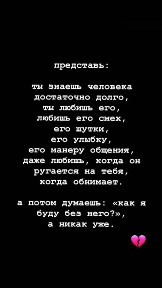 Pin By Smiychyk On Inspiration Life Quotes Russian Quotes Quotes