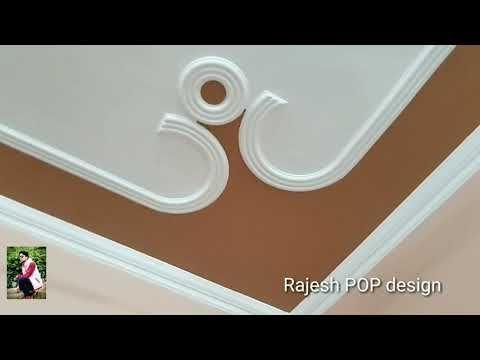 Rajesh Pop Design Subscribe Jarur Karen Like Share Karen Bedroom