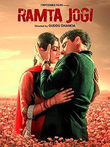 Ramta Jogi 2015 2015 Movies Bollywood Movies Free Movies