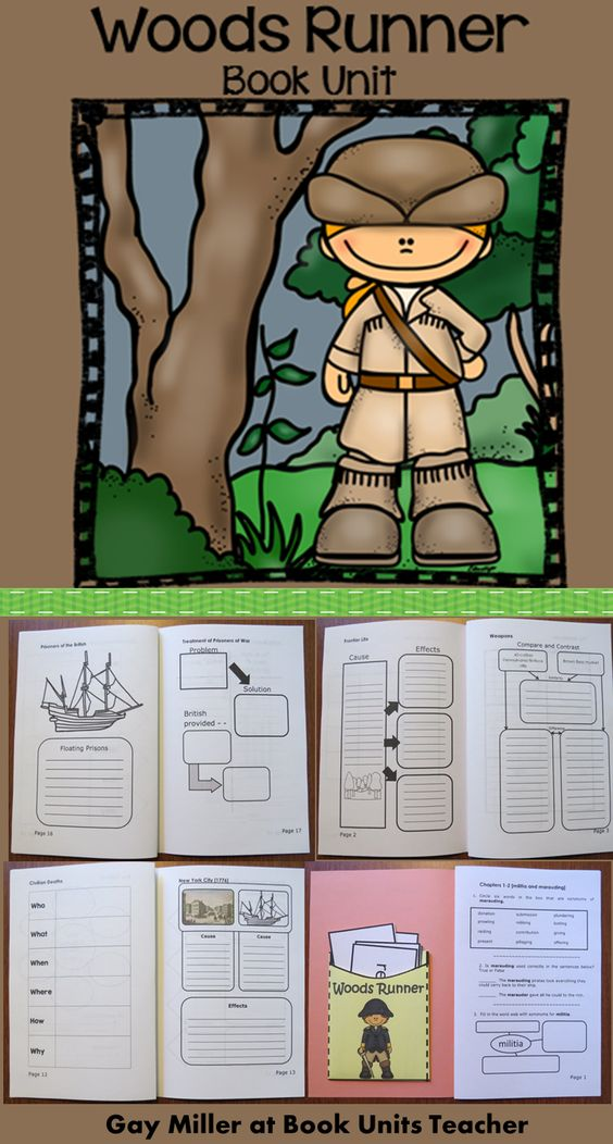 Woods Runner Book Unit on Teachers Pay Teachers
