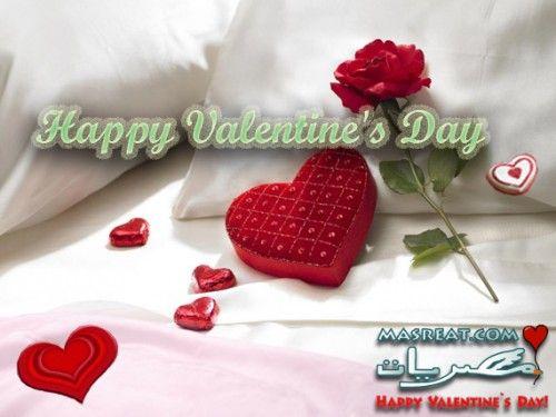 رسائل عيد الحب عراقية Valentines Valentines Day Day