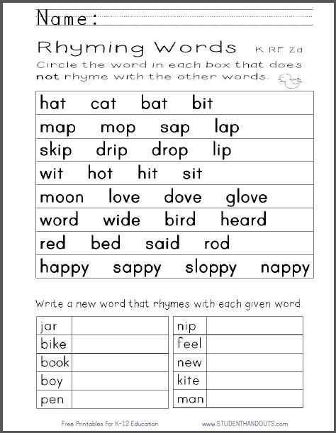 math worksheet : kindergarten rhyming words worksheet  free to print pdf file  : English For Kindergarten Free Worksheet