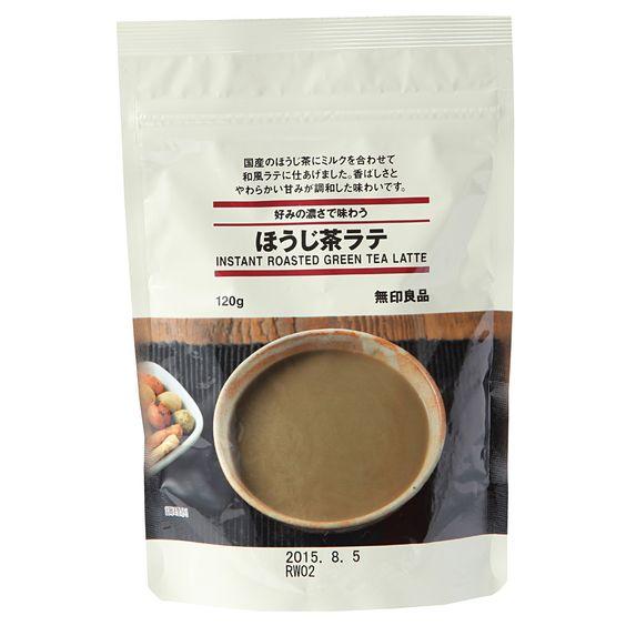 無印良品の「好みの濃さで味わう ほうじ茶ラテ」で贅沢休息時間♡