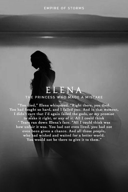 Empire of Storms - Elena [Spoilers]