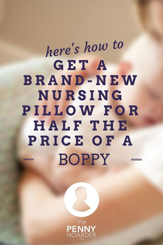 NursingPillow.com is giving away free nursing pillows -- all you have to do is pay for shipping. Here's how to get the deal, plus what to think about before you place your order. - The Penny Hoarder http://www.thepennyhoarder.com/free-nursing-pillow/
