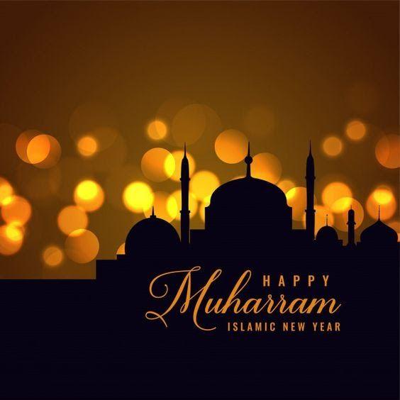 Gambar Lucu Tahun Baru Islam 2019 Kumpulan Gambar Status Dan Ucapan Selamat Tahun Baru Islam Download Kata Kat Di 2020 Ucapan Tahun Baru Selamat Tahun Baru Islam