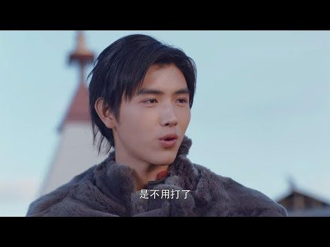 Related image | Chen Feiyu aka Ning Que /EVERNIGHT S1 in