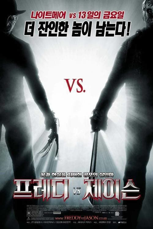freddy vs jason full movie free