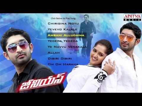 Shatruvu 1991 Telugu Mp3 Songs Free Download