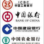 """What Are These Huge Tonnages In """"Precious Metals"""" On Chinese Commercial Bank Balance Sheets? - http://deflation.market/what-are-these-huge-tonnages-in-precious-metals-on-chinese-commercial-bank-balance-sheets/"""