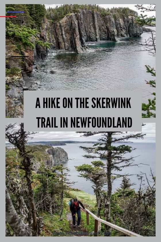 Hiking The Skerwink Trail Near Trinity Newfoundland Hike Bike