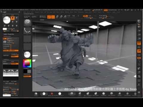 ZBrush創建HDRI高動態範圍光源貼圖上手指南 by Sean - YouTube