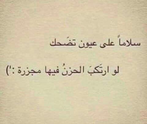 كلمات اشعار حب وأروع قصائد نزار قباني الرومانسية Arabic Calligraphy Calligraphy
