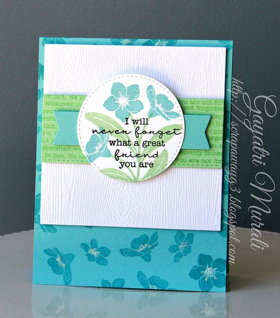 MFT Forget-Me-Not Stamp set - Feb 2014