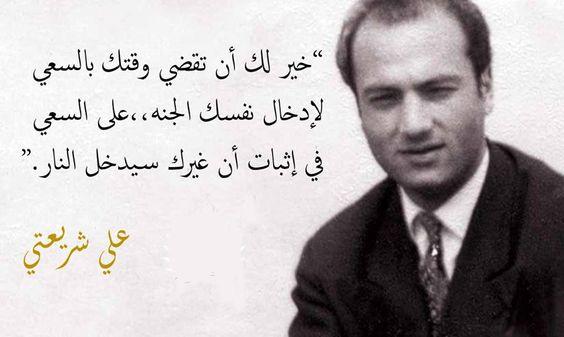 9ff72756fb4880dd7b86e41b339ccb5b اقوال وحكم   كلمات لها معنى   حكمة في اقوال   اقوال الفلاسفة حكم وامثال عربية