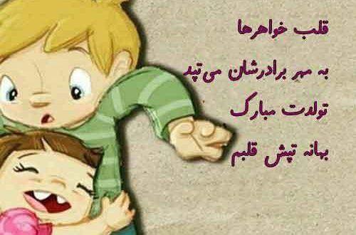 اس ام اس تبریک تولد برادر شعر و متن های تبریک تولد برادر عزیز Afghan Quotes Happy Birthday Illustration Profile Wallpaper