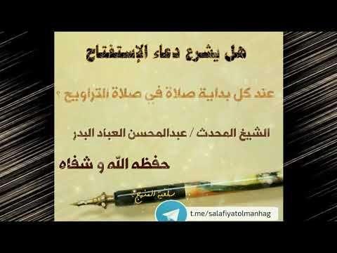 سلفية المنهج Youtube Arabic Calligraphy Pen Calligraphy
