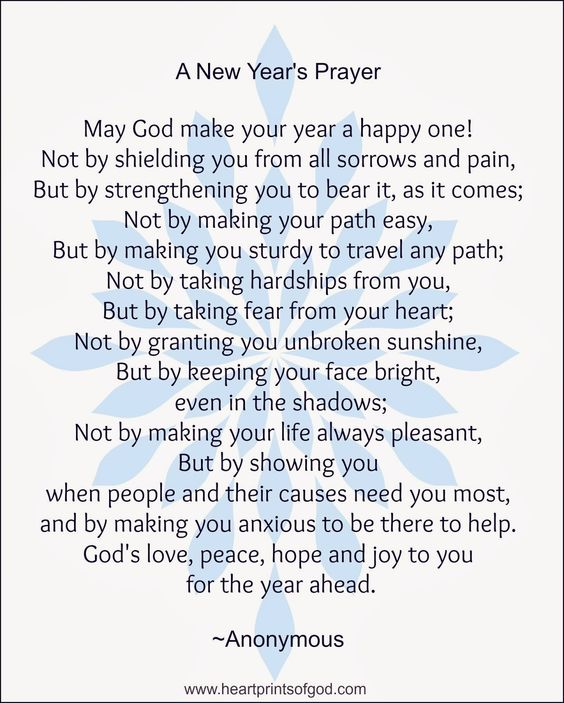Heartprints of God: A New Year's Prayer~<3