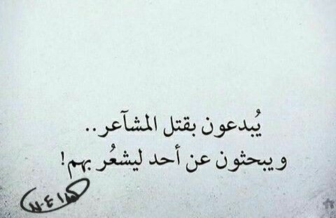 Pin By King Hunter On عبارات وخواطر Arabic Calligraphy Calligraphy