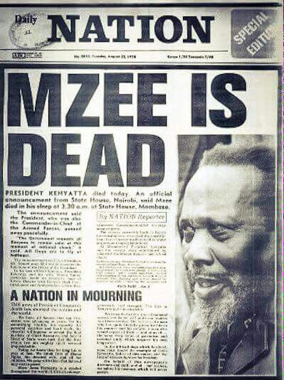 Daily Nation Newspaper 1978