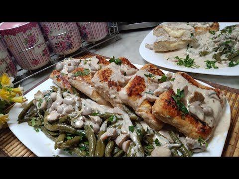 اطباق رمضان 2020 مربعات الدجاج المحشية بالجبن بالكريمة والفطر ياسلام روعة سلطانة الحلويات Youtube Food Chicken Meat