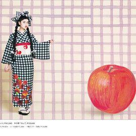 ふりふ - ゆかた「りんごバスケット」