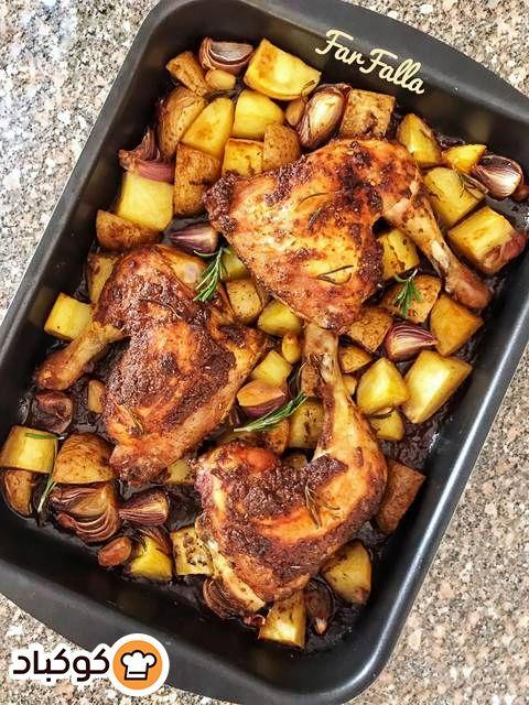 أفخاذ الدجاج بالبطاطس والروزماري بالصور من Farfalla Recipe Dinner Easy Christmas Dinner Turkey Dinner