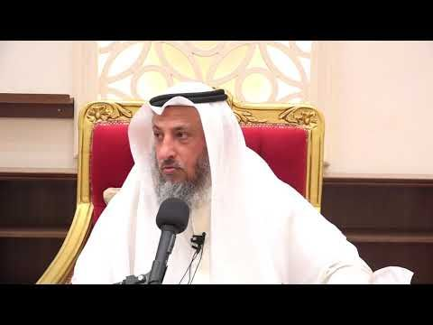 هل يجوز التحريش بين الحيوانات الشيخ د عثمان الخميس Blog Nun Dress