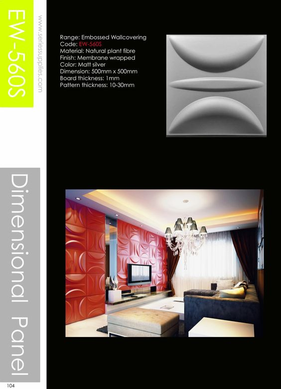 The Embossed Wallcovering is available in '500mmX500mm' dimension, which combines cutting edge technology with environmentally friendly recycled plant and bamboo fibre to produce a cleaner, greener product. At a time when we all want to do our best to protect our planet here is a product that provides high quality, interior decoration possibilities that will enhance, not harm, the environment.