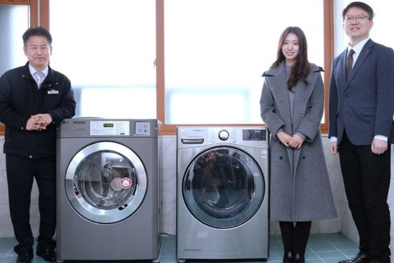 Park Shin Hye Makes Meaningful Donation To Help Firefighters