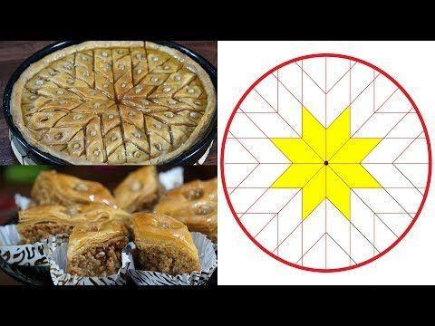 طريقة تقطيع البقلاوة في الصينية الدائرية بالطريقة الصحيحة سهلة و مفهومة Youtube Waffles Desserts Food