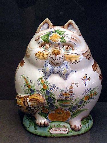 Pottery Cat . Delightful!: