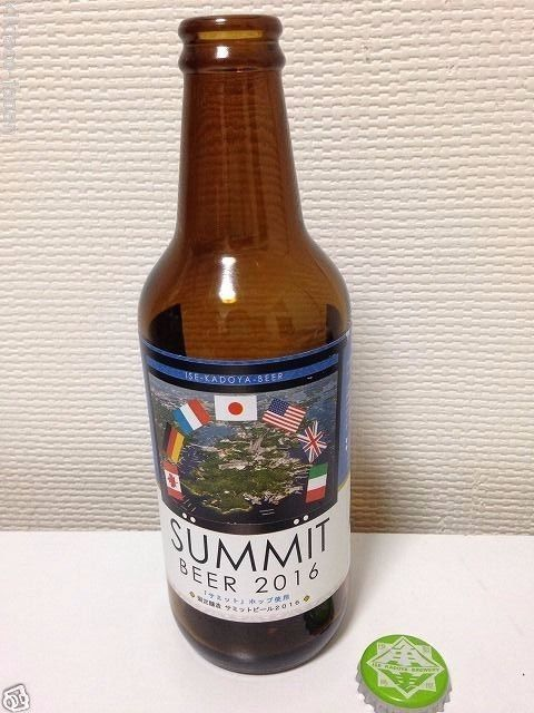 SUMMIT 2016 Beer IseKadoya Limited Bottle 330ml empty bottle glass with cap