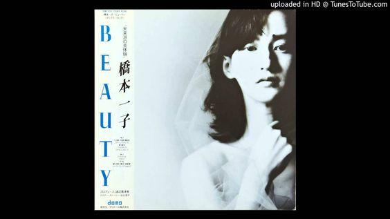 Ichiko Hashimoto ~ Naja Naja