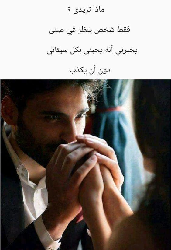 صور حب رومانسية جدا 2020 اجمل صور حب في العالم 2020 فوتوجرافر Spirit Quotes Love Words Arabic Quotes