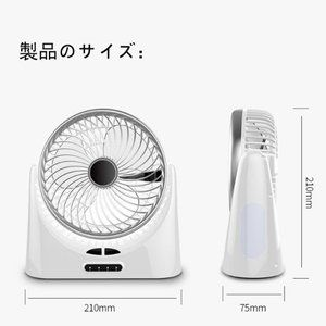 Saytay 卓上扇風機 Usb扇風機 クリップ 小型 超静音 強力 循環 風量3段階調節 首振り 上下120度回転 超薄3枚羽根 ミニ扇風 Usb 扇風機 扇風機 扇風機 クリップ