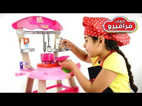 العاب اطفال لعبة مطبخ بينجو العاب طبخ حقيقية للأطفال العاب فرافيرو Cotton Candy Machine Candy Machine Popcorn Maker