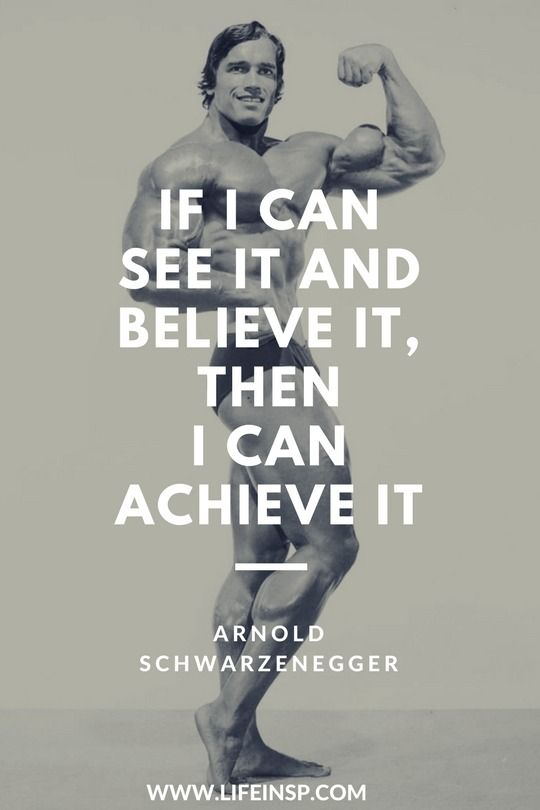 Motivational Speech About Gym