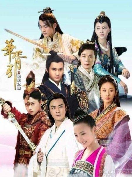 Hoa Tư Dẫn (Tuyệt ái chi thành) - Hua Xu Yin