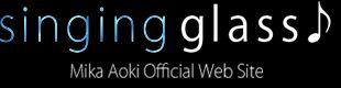 美術作家 青木美歌 オフィシャルウェブサイト | Artist Mika Aoki Official Web Site