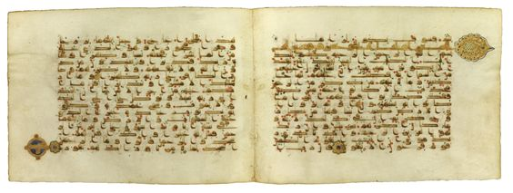 A Qur'an Bifolium in Kufic Script on Vellum, North Africa or Near East, 9th century AD | lot | Sotheby's