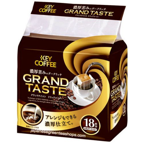 Key Coffee Grand Taste Dark Rich Blend Ground Coffee 18 Pack 108 Grams Coffee Grounds Coffee Bag Design Coffee Key
