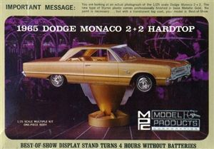 MPC 1965 Dodge Monaco 2+2 Hardtop box art