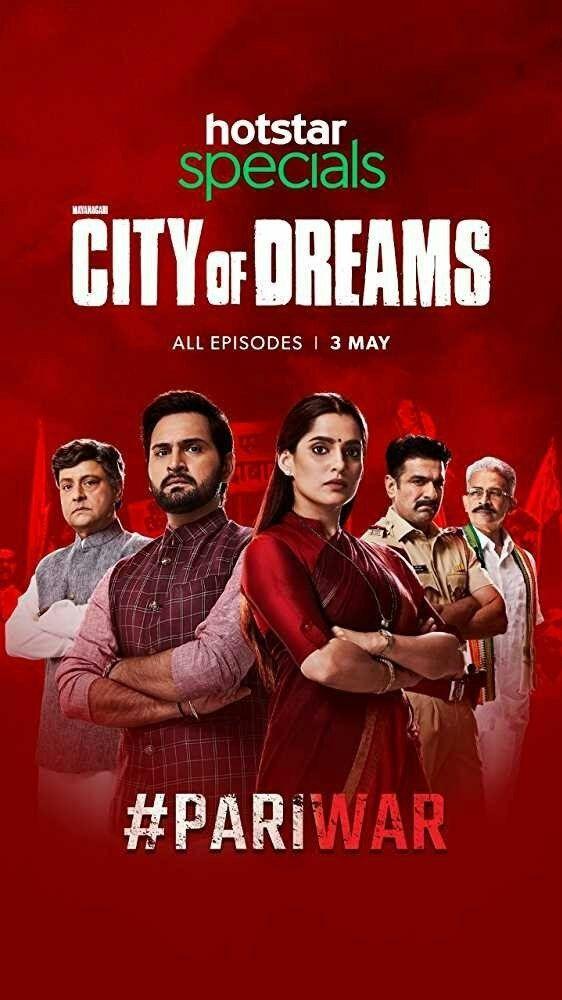 City Of Dreams (2019) HotStar Season 1 Hindi Complete