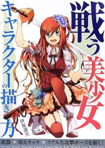 How to draw Fighting Bishoujo Girls Character Manga Moe Kawaii Art Book