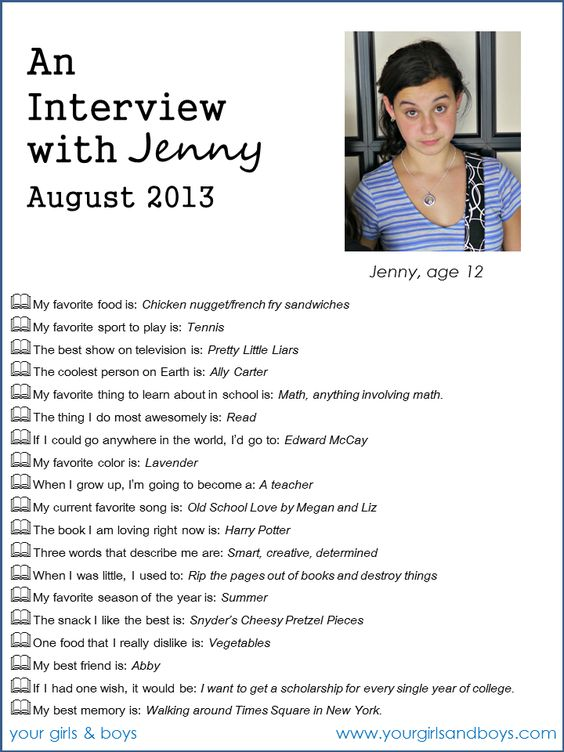 fun interview questions