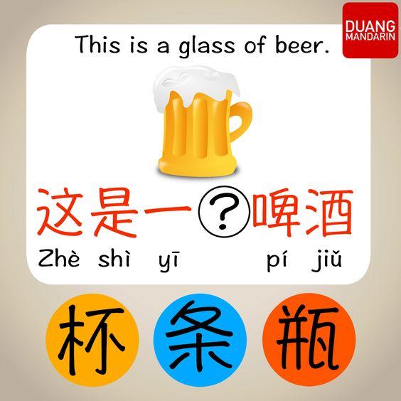 这是一杯啤酒