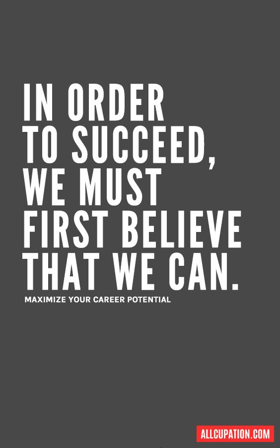 Career Quotes New Quotes Of The Day Inspiring Career Quotes To Help You Get Motivated