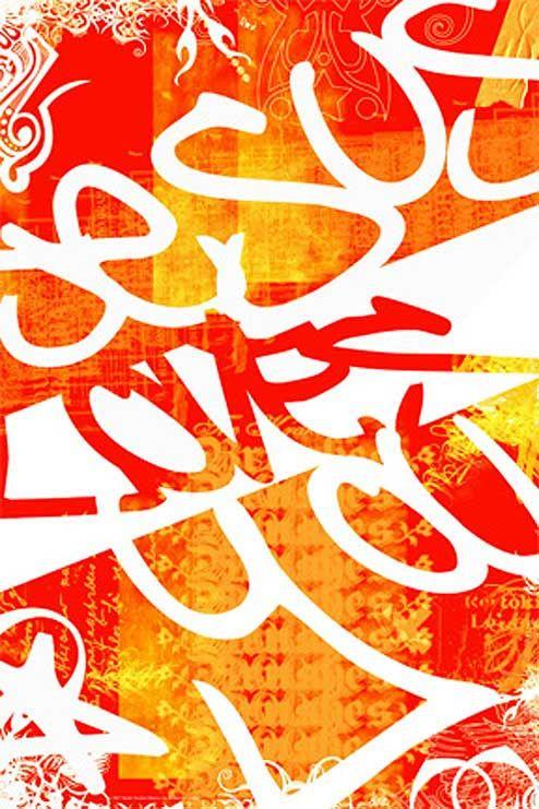 Christian posters, Jesus loves - 78.5KB