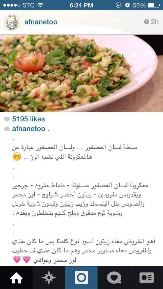 Pin By Loly Loly On طبخ Cooking Food Fruit Cantaloupe